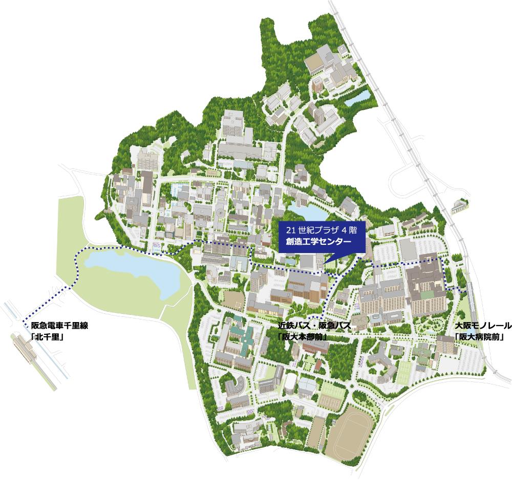 アクセスマップ/創造工学センター(大阪大学 工学部・大学院工学研究科)
